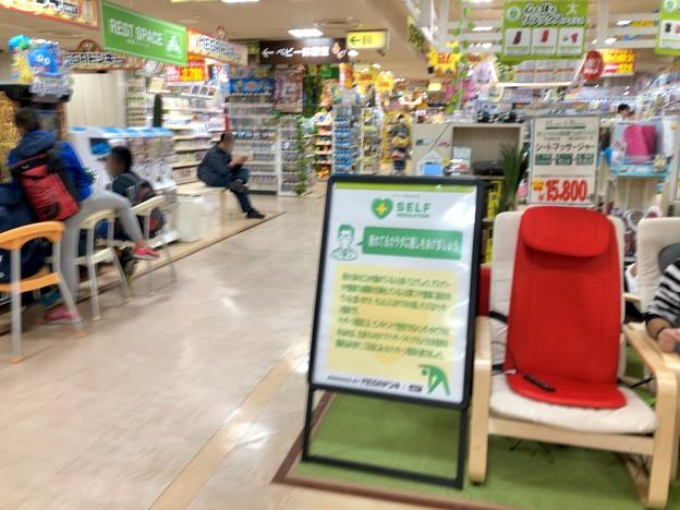リニューアルオープン初日の「MEGAドン・キホーテUNY桃花台店」- 25