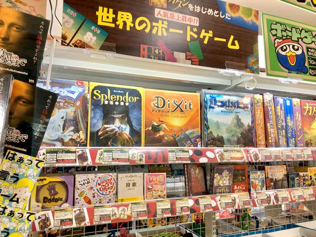 リニューアルオープン初日の「MEGAドン・キホーテUNY桃花台店」- 26