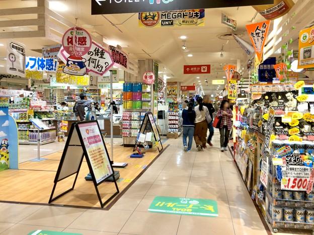 リニューアルオープン初日の「MEGAドン・キホーテUNY桃花台店」- 28
