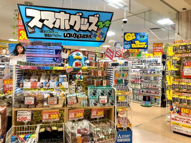 リニューアルオープン初日の「MEGAドン・キホーテUNY桃花台店」- 33