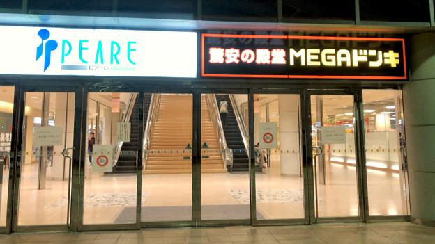 リニューアルオープン初日の「MEGAドン・キホーテUNY桃花台店」- 34