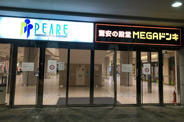 リニューアルオープン初日の「MEGAドン・キホーテUNY桃花台店」- 35
