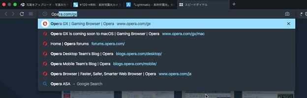 Opera 65:アドレスバー検索時の色が青色に - 1