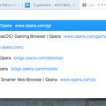 Opera 65:アドレスバー検索時の色が青色に - 2