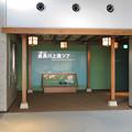 Photos: アクア・トトぎふ No - 11:最初に案内される4階「長良川上流ツアー」ゾーン