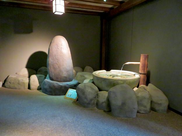 アクア・トトぎふ No - 13:長良川源流の石碑