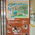 Photos: 高蔵寺駅に設置されてた「しだみ古墳群」の案内 - 1