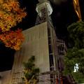 Photos: リニューアル工事中の久屋大通公園(2019年11月16日)- 14:テレビ塔の周りにも建物?それとも単なる工事用??