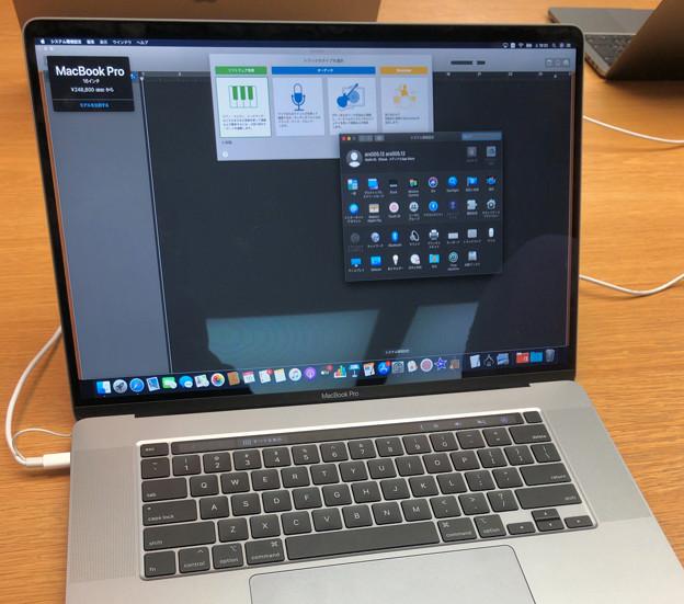先日発表されたばかりのMacbook Pro 16 No - 4