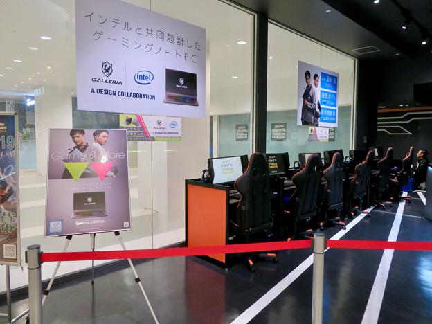 Photos: コミュファ eSportsStadium Nagoya No - 2