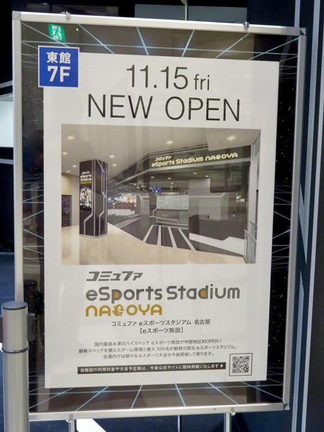 コミュファ eSportsStadium Nagoya No - 6