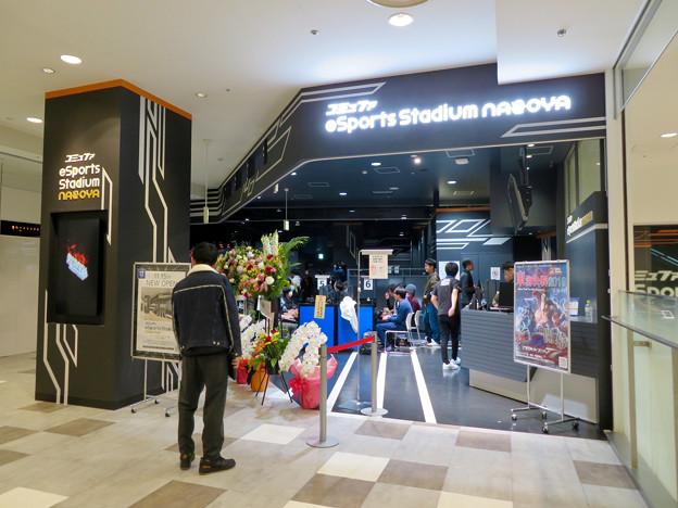 コミュファ eSportsStadium Nagoya No - 7