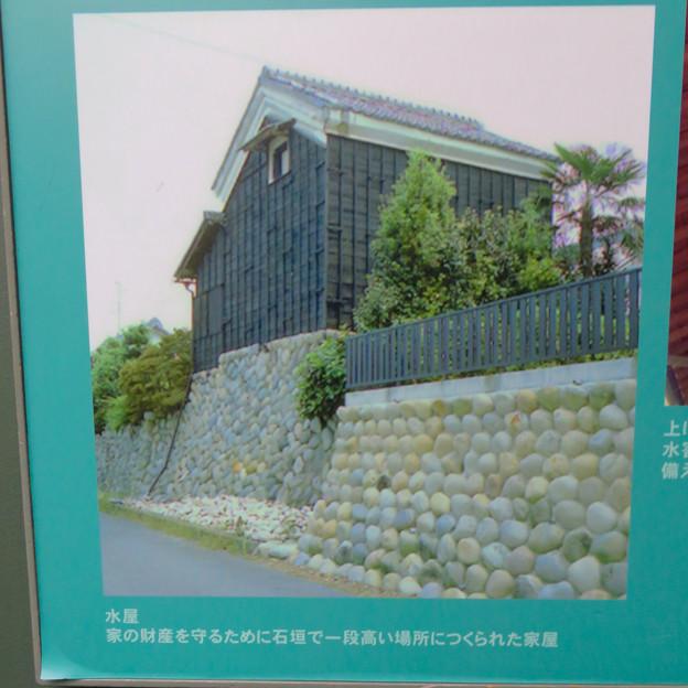 アクア・トトぎふ No - 106:洪水から身を守るために作られた水屋
