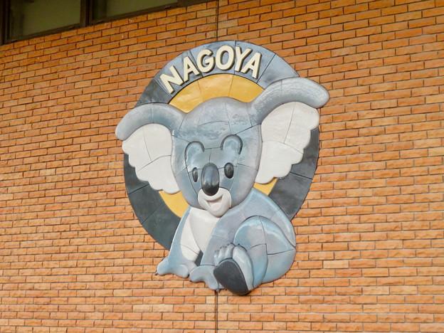 東山動植物園のコアラ舎 - 5:壁のコアラマーク