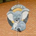 Photos: 東山動植物園のコアラ舎 - 5:壁のコアラマーク