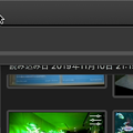 macOS Catalinaの写真アプリ:書き出し時の進行状況詳細を表示