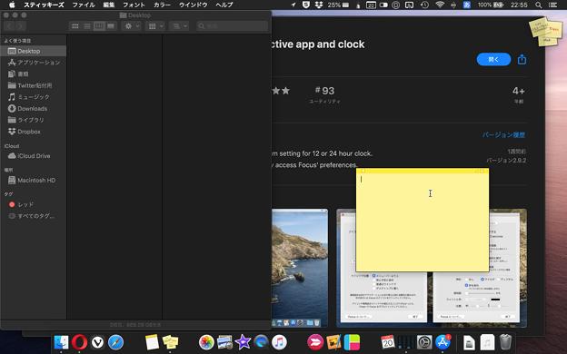 アクティブなアプリのアイコンを表示するアプリ「Focus」- 5
