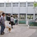 Photos: アクア・トトぎふ No - 231:1階の中庭