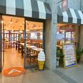 Photos: アクア・トトぎふ No - 244:レストラン