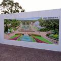 保存修理工事中の東山動植物園の温室(2019年11月16日)- 6:2年後(2021年)に完成予定