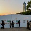 Photos: 夕暮れ時の東山スカイタワーと東山植物園温室の工事現場