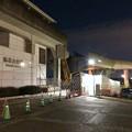 Photos: 桃花台線の桃花台東駅周辺撤去工事(2019年11月28日)- 3