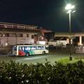 Photos: 桃花台線の桃花台東駅周辺撤去工事(2019年11月28日)- 9