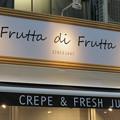 大須商店街:クレープ屋「フルッタ・ジ・フルッタ」が移転 - 3