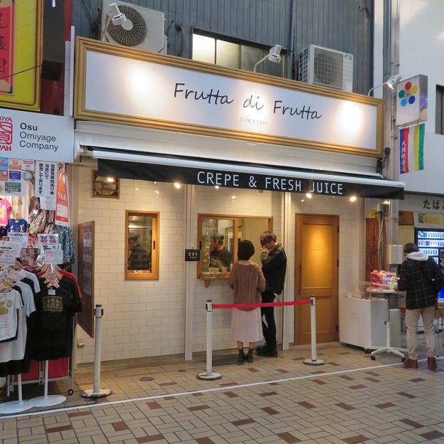 大須商店街:クレープ屋「フルッタ・ジ・フルッタ」が移転 - 4