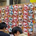 大須商店街:猫グッズ専門店「猫まっしぐら」がオープン! - 3