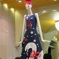 Photos: ムーミンに出てきそうなキャラになってた名鉄百貨店開店65周年PRのナナちゃん人形 - 4