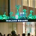 Photos: 色が変わるミッドランドスクエア入り口のイルミネーション - 1