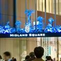 Photos: 色が変わるミッドランドスクエア入り口のイルミネーション - 2