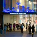 Photos: 色が変わるミッドランドスクエア入り口のイルミネーション - 4