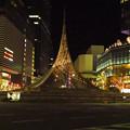 撤去予定の名古屋駅前ロータリーの「飛翔」- 1
