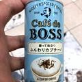 Photos: 缶コーヒー「BOSS 振って泡立つ ふんわりカプチーノ」- 1