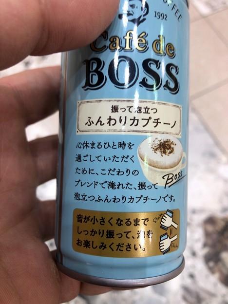 缶コーヒー「BOSS 振って泡立つ ふんわりカプチーノ」- 2