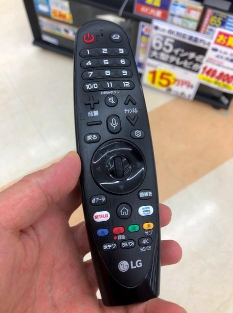 LGのテレビリモコンに「Amazonプライム」ボタン!? - 1