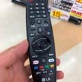 Photos: LGのテレビリモコンに「Amazonプライム」ボタン!? - 1