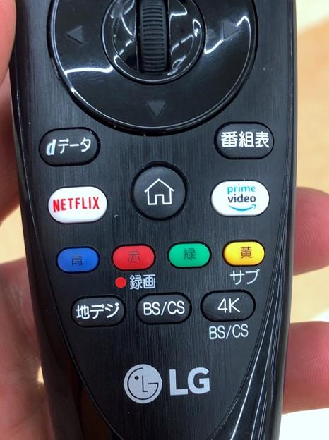 Photos: LGのテレビリモコンに「Amazonプライム」ボタン!? - 2