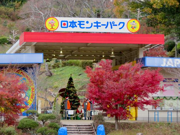 日本モンキーパークの入り口 - 3