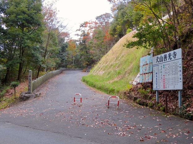 犬山善光寺 No - 2:寺院入り口