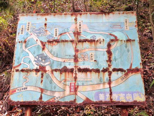 犬山善光寺 No - 5:入り口の地図