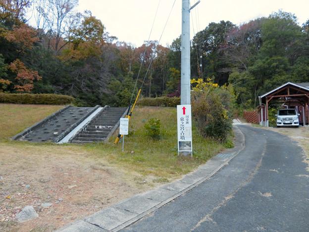 東之宮古墳 No - 24:東之宮神社の南側参道入り口