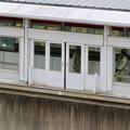 Photos: 桃花台線の桃花台東駅周辺撤去工事(2019年12月11日):高架と完全に切り離された旧・桃花台東駅 - 19(旧ホームで作業してる人たち)
