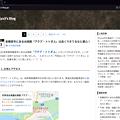Photos: Opera GXでブログを表示