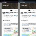 Photos: Opera GXとOperaの比較 - 1:WEB表示領域は変わらず