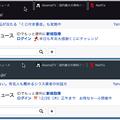 Photos: Opera GXとOperaの比較 - 2:選択タブはGXが判別しやすい
