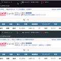 Photos: Opera GXとOperaの比較 - 3:選択タブはGXが判別しやすい