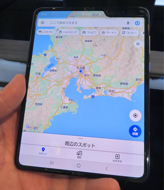 Galaxy Fold No - 2:Googleマップ